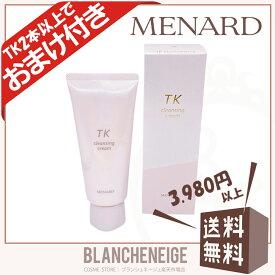 メナード TK クレンジングクリーム 女性用 MENARD
