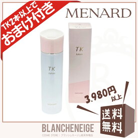 メナード TK ローション 女性用 MENARD