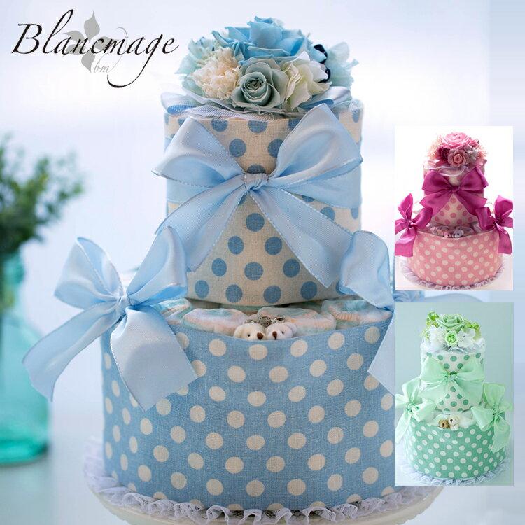 おむつケーキ 出産祝い フラワーオムツケーキ エンジェルベアーブルー 【送料無料】 ブルー ピンク グリーン 女の子 男の子 プリザーブドフラワー 花 ブーケ 誕生日【ラッキーシール対応】【newyear_d19】