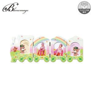 【取寄せ】フォトフレーム おしゃれ ベビー トレイン型 フレーム 無料ラッピング 無料メッセージカード ミニ判 おむつケーキやお花と同梱可能 ラドンナ 出産祝い 男の子 女の子 LB15-40