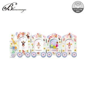【取寄せ】フォトフレーム おしゃれ ベビー トレイン型 フレーム 無料ラッピング 無料メッセージカード ミニ判 おむつケーキやお花と同梱可能 ラドンナ 出産祝い 男の子 女の子 LB14-40
