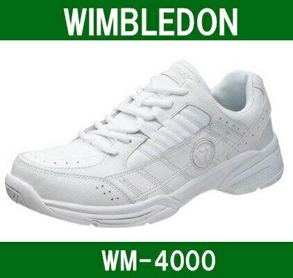 送料無料 WIMBLEDON ウインブルドン WM4000 ホワイトスニーカー 通学靴にも大活躍!白スニーカー 4E WM-4000 ウィンブルドン