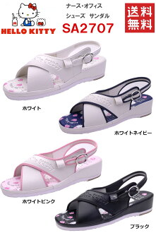 All Hello Kitty office sandals nurse sandals SA2707 Lady's sneakers shoes four-colored SA02707 Sanrio