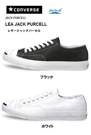 leajackpurcell