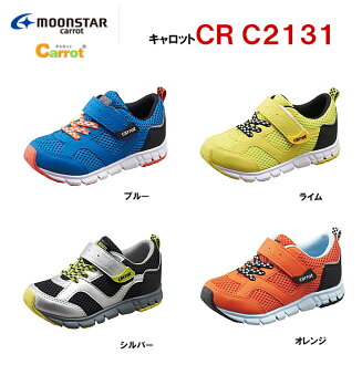 Child shoes CR C2131 15.0cm - 19.0cm of the shoes carrot which is kind to a foot