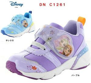 ディズニー アナ雪 ムーンスター DN C1261 キッズ シューズ 光る靴 LED 子供靴 アナと雪の女王 全2色 サックス パープル 14.0-19.0cm