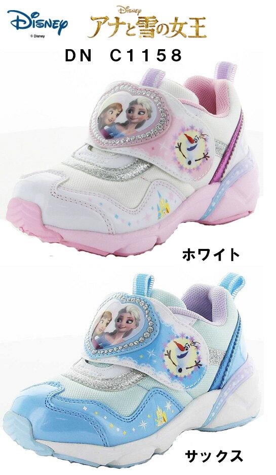 【あす楽対応】【送料無料!】ディズニー・アナと雪の女王 アナ雪シューズ(マジックテープ子供靴)DN C1158 ムーンスター