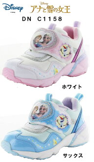 Disney-Ana and the snow Queen Ana snow shoes (Velcro kids shoes) DN C1158
