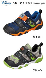 Disney kids shoes (kids ' shoes) of Arlo and the boy DN C1181