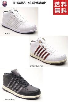 Correspondence men sneakers K-SWISS KS SPM38WP multi-coat 2 mid men shoes shoes case chair