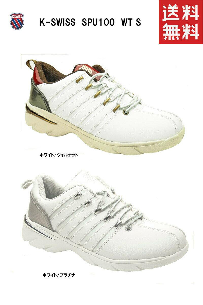 あす楽対応 送料無料メンズスニーカー K-SWISS KS SPU100 メンズ シューズ 靴 ケースイス