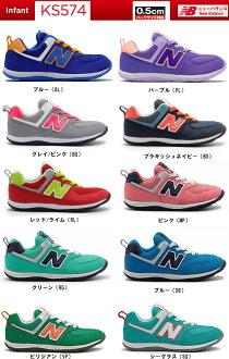 New Balance kids shoes KS574 14.0-21.0cm slip-ons type!