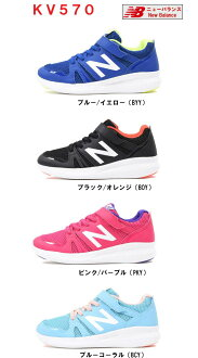 New Balance kids shoes KV570 17.0-25.0cm boys girls
