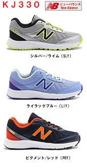 Kids running shoes KJ330 17.0-25.0cm of New Balance of popularity