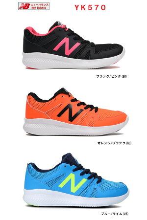 ニューバランスYK570