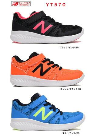 ニューバランスYT570