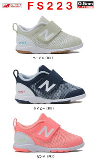 All New Balance FS223 baby shoes 11.0-14.0cm in fan attendant Dell three colors