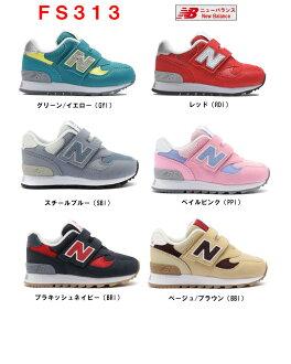 Correspondence New Balance baby shoes FS313