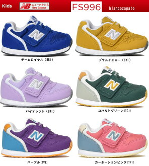 Man and woman combined use model for New Balance baby shoes FS996 baby kids