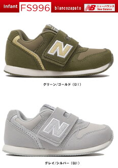 All man and woman combined use model two colors for New Balance baby shoes FS996 baby kids