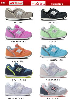Man and woman combined use model FS996 for New Balance baby shoes FS996 baby kids
