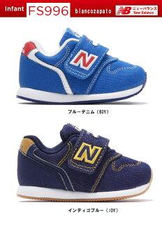 The INDIGO pack indigo that I finished with baby shoes FS996 denim upper of New Balance casually
