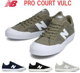 ニューバランス Pro Courts VULC プロコート レディース メンズ コートタイプ ネイビー/カーキ/ブラック/グレイ 22.5-29.0cm PROCT