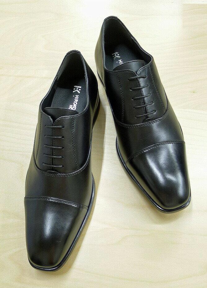 【あす楽対応】送料無料!!ヒロコ コシノ HIROKO KOSHINO メンズビジネスシューズ ストレートチップ 革靴 HK128