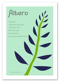 ポスター 北欧テイスト 【Albero ブルー】 A2サイズ インテリア アート 植物,花 Interior Art Poster