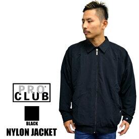 プロクラブ 【PROCLUB】 ジャケット ライトアウター メンズ 大きいサイズ ブラック 黒 SF JACKET 『メッシュ裏地』 無地 ファッション 上着 アウター シンプル あす楽 即納