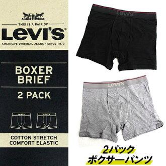 LEVI'S李维斯拳击家裤子2P包COTTON STRETCH ULV6HM04200黑色黑拳击家裤子男用短裤内衣内衣男性时装男性标识糖果舵休闲打扮,打扮