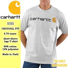 【Carhartt カーハート】 半袖tシャツ K195『グレー』 GREY ショートスリーブ トップス メンズ レディース ファッション