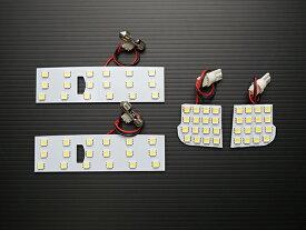 LEDルームランプ マツダ ビアンテ CC3FW CCEAW CCEFW CCFFW 4点 室内灯 ルームランプ ホワイト 白 TN-8044