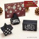 カード スタンド モノクロ BLAZE クリスマス