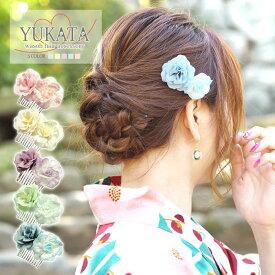 浴衣 髪飾り フラワー コーム ローズ BLAZE ヘアアクセサリー ヘアアクセ ヘアコーム 造花 花 バラ ゆかた 和装 和服 成人式 振袖 くし