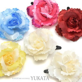 浴衣 髪飾り フラワー ヘアーピン ローズ 2個セット BLAZE ヘアアクセサリー ヘアアクセ レディース パッチンピン パッチンどめ 花 造花