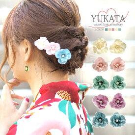 浴衣 髪飾り フラワー スクリューピン パール フラワー 2個セット ヘアピン BLAZE ヘアアクセサリー 着物 振袖 造花 造花 花