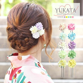浴衣 髪飾り フラワー Uピン Wカラー 2個セット BLAZE ヘアアクセサリー 着物 振袖 造花 花