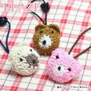 編みパーツヘアゴム(くまちゃん)