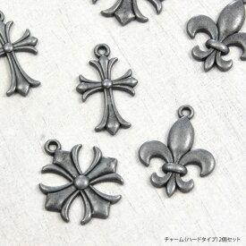 チャーム ハードタイプ 2個セット アクセサリー アンティーク メタル パンク ロック クロス 十字架 銀 シルバー風