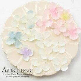 造花 フラワーパーツ あじさい ペールカラー 8枚セット BLAZE ハンドメイド