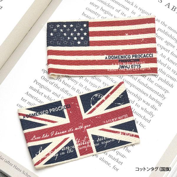 コットン タグ 国旗 ハンドメイド用 BLAZE