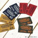 刺繍タグ CHAMBLUE82 2枚セット ハンドメイド用 BLAZE