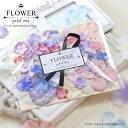 造花 フラワー ペタルミックス 60枚セット BLAZE ハンドメイド 福袋