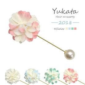 浴衣 髪飾り フラワー ヘアー バトン マム パール BLAZE ヘアアクセサリーヘアバトン 着物 振袖 造花 造花 花