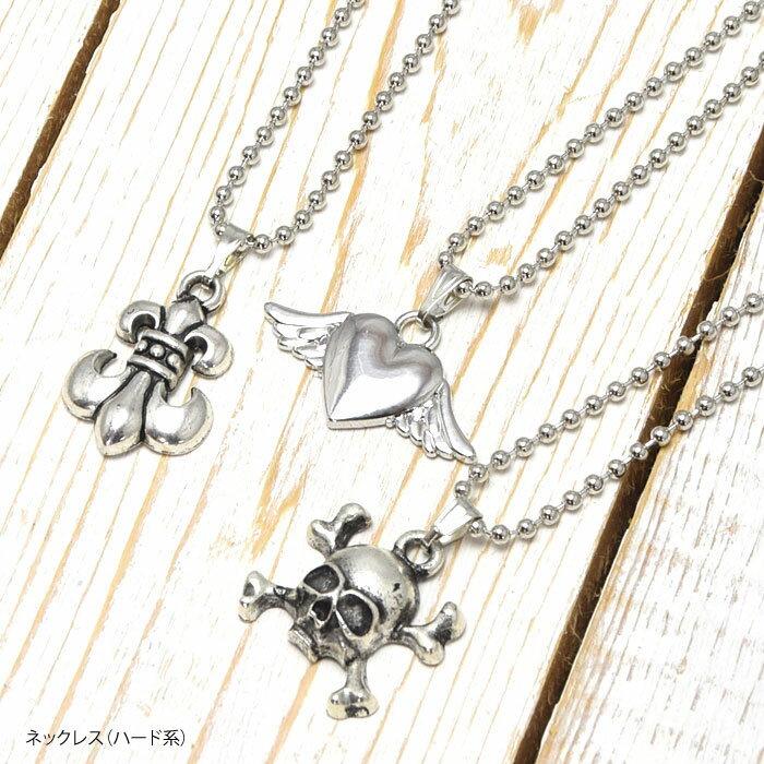 ネックレス ハード系 アクセサリー ドクロ ハート 百合の紋章 シルバー風 銀 レディース メンズ