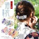 浴衣 髪飾り フラワー バレッタ パール & ビジュー BLAZE ヘアアクセサリー 紫陽花 造花 花 着物 振袖 成人式 和装