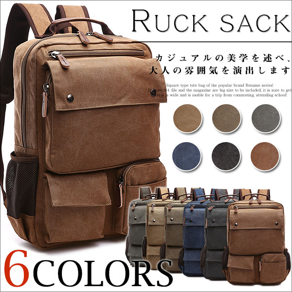 MY BAGリュックサックパック ボストンバッグ 多機能大容量 上質 キャンバス 帆布 メンズ 通学 旅行 出張 書類鞄かばん 8679a 6色から選択可
