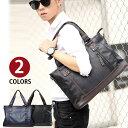 店長オススメ MY BAG ブリーフケース ビジネスバッグ 上質レザー メンズ 紳士愛用 14インチPC A4対応 通勤 出張鞄 書…
