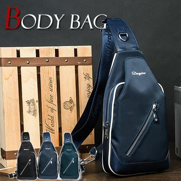 お買い物マラソンセール特典セール MY BAG ボディバッグ 上質防水ナイロン オックスフォード メンズ 男性 縦型 斜め掛け ウエストバッグ メッセンジャーバッグ 自転車鞄かばん 3色選 8063